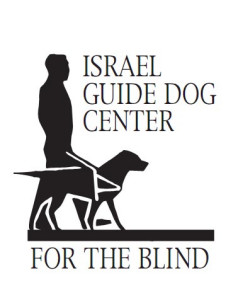 Israel guide dog center logo
